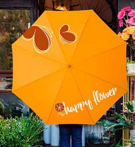Tout savoir sur le parapluie sérigraphié